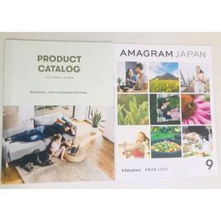 Amway - アムウェイ アマグラム カタログ