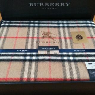 バーバリー(BURBERRY)の☆新品 バーバリー高級純毛毛布(毛布)