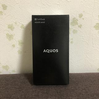 アクオス(AQUOS)のAQUOS ZERO2 256GB SIMフリー(スマートフォン本体)
