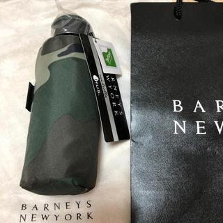 バーニーズニューヨーク(BARNEYS NEW YORK)のバーニーズニューヨーク 折りたたみ傘(傘)