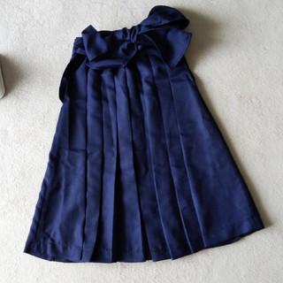 キャサリンコテージ(Catherine Cottage)の130袴スカート(和服/着物)