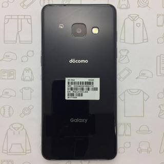 ギャラクシー(Galaxy)の【B】GalaxyFeel/SC-04J/355246085886570(スマートフォン本体)
