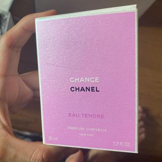 シャネル(CHANEL)のCHANEL チャンス オー タンドゥル ヘアミスト 空箱(ヘアウォーター/ヘアミスト)