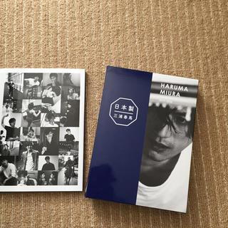 ワニブックス(ワニブックス)の三浦春馬  日本製 特装版 写真集  ケース 2点(男性タレント)