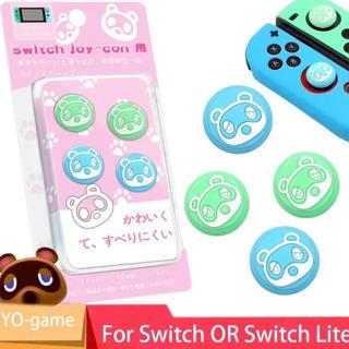 任天堂スイッチ 動物の森 ジョイコン専用キャップ (家庭用ゲームソフト)