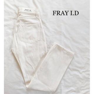 フレイアイディー(FRAY I.D)の《FRAY I.D》ハイウエストストレートデニム ホワイトデニム フレイアイディ(デニム/ジーンズ)