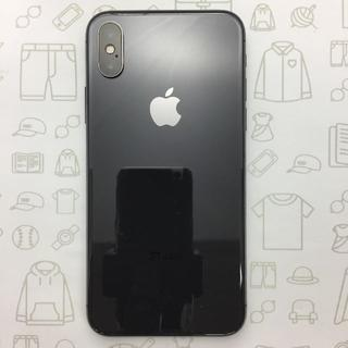 アイフォーン(iPhone)の【A】iPhoneX/256/353022092469383(スマートフォン本体)