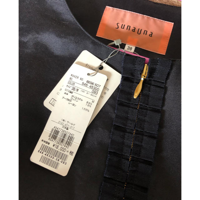 SunaUna(スーナウーナ)の新品スーナウーナのノーカラージャケット  レディースのジャケット/アウター(ノーカラージャケット)の商品写真