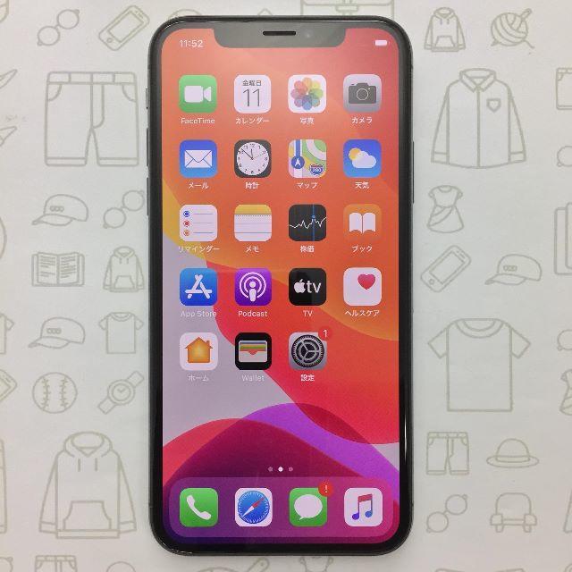 iPhone(アイフォーン)の【A】iPhoneX/256/356738088869214 スマホ/家電/カメラのスマートフォン/携帯電話(スマートフォン本体)の商品写真