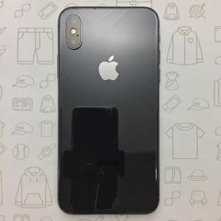 アイフォーン(iPhone)の【A】iPhoneX/256/356738088869214(スマートフォン本体)