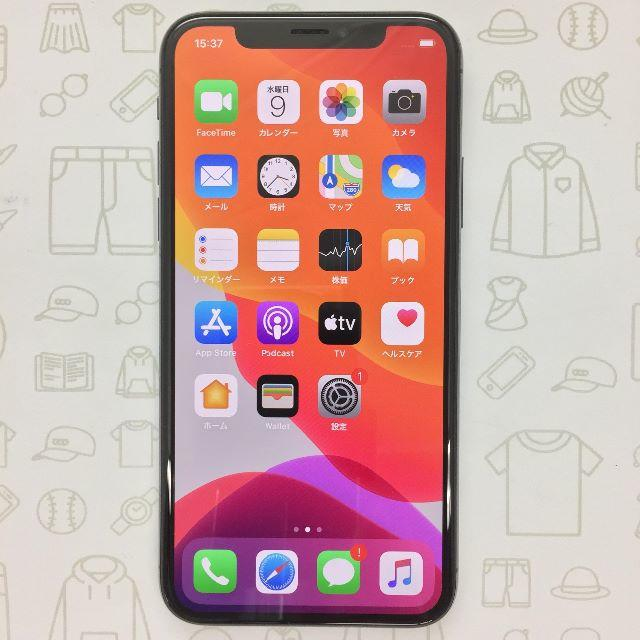 iPhone(アイフォーン)の【A】iPhoneX/256/356738088836429 スマホ/家電/カメラのスマートフォン/携帯電話(スマートフォン本体)の商品写真