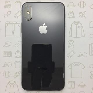 アイフォーン(iPhone)の【A】iPhoneX/256/356738088836429(スマートフォン本体)
