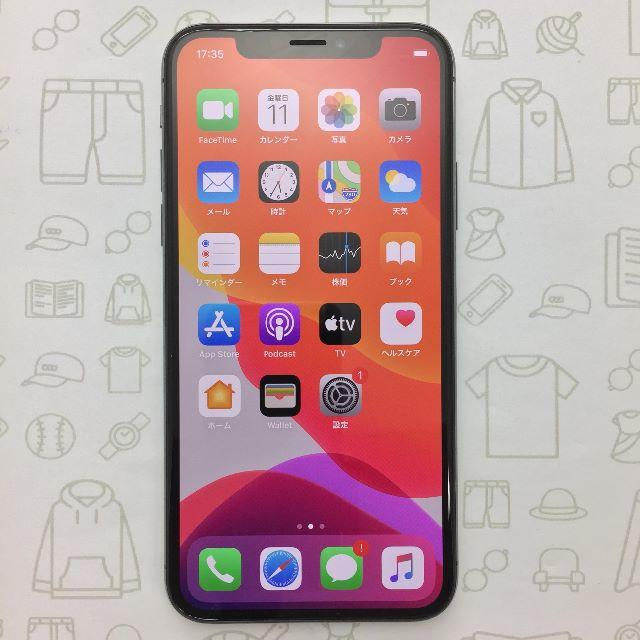 iPhone(アイフォーン)の【A】iPhoneX/256/356738088673095 スマホ/家電/カメラのスマートフォン/携帯電話(スマートフォン本体)の商品写真