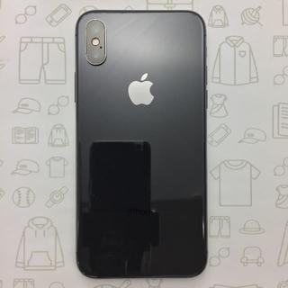 アイフォーン(iPhone)の【A】iPhoneX/256/356738088673095(スマートフォン本体)