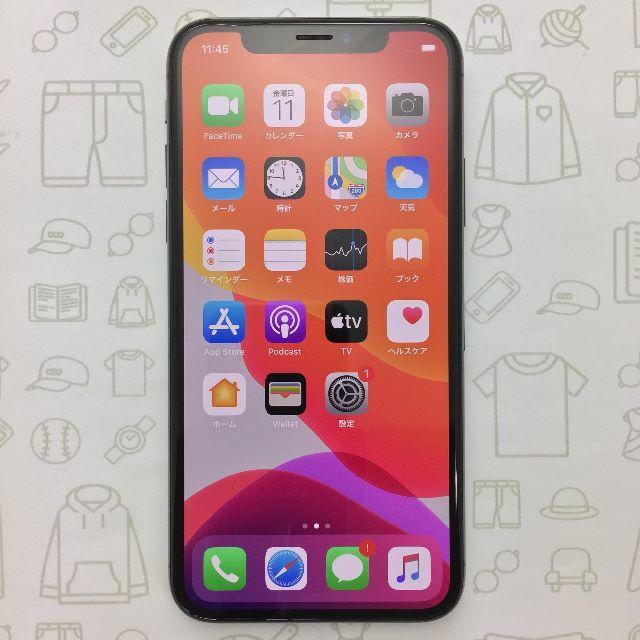 iPhone(アイフォーン)の【A】iPhoneX/256/356738088769570 スマホ/家電/カメラのスマートフォン/携帯電話(スマートフォン本体)の商品写真