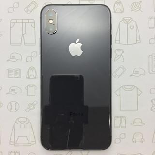 アイフォーン(iPhone)の【A】iPhoneX/256/356738088769570(スマートフォン本体)