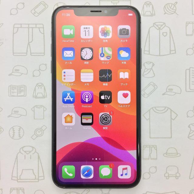 iPhone(アイフォーン)の【A】iPhoneX/256/353019091691207 スマホ/家電/カメラのスマートフォン/携帯電話(スマートフォン本体)の商品写真