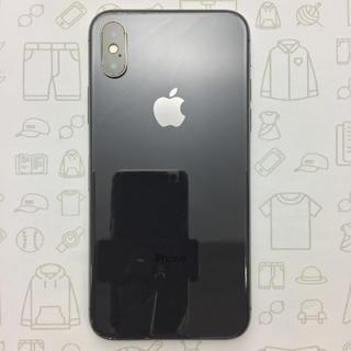 アイフォーン(iPhone)の【A】iPhoneX/256/353019091691207(スマートフォン本体)