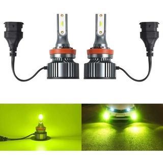 Futwod LEDフォグランプ H8 H11 H16 フォグランプ レモンイエ(天井照明)