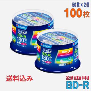 三菱 - Verbatim BD-R データ&デジタルハイビジョン録画用 25GB
