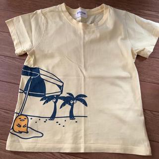 サンリオ(サンリオ)の男児 半袖Tシャツ 120㎝ ぐでたま(Tシャツ/カットソー)
