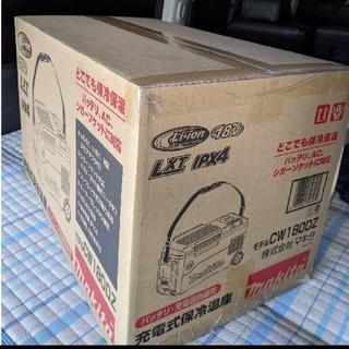 マキタ(Makita)のマキタ 18V 充電式保冷庫 CW180DZ makita(その他)