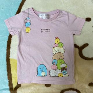 サンエックス(サンエックス)のすみっコぐらし Tシャツ 110 ピンク(Tシャツ/カットソー)