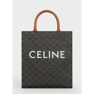 セリーヌ(celine)のセリーヌ (トートバッグ)