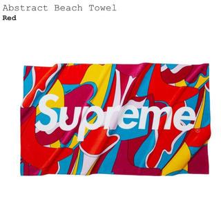 シュプリーム(Supreme)のSupreme Abstract Beach Towel(タオル/バス用品)