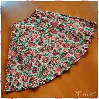 ダブルクローゼット(w closet)の《w closet》花柄 フラワープリント スカート F(ひざ丈スカート)