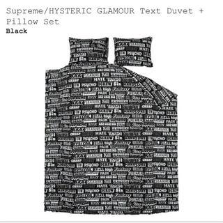 シュプリーム(Supreme)のSupreme hysteric glamour Text Duvet Set(その他)