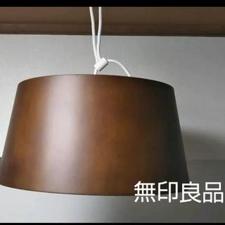 ムジルシリョウヒン(MUJI (無印良品))の無印良品 MUJI 2灯ソケット ブナ材 シェード ペンダントライト 台形(天井照明)