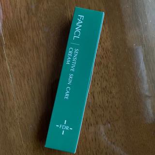 ファンケル(FANCL)のファンケル 乾燥敏感肌ケア クリーム FDR (フェイスクリーム)