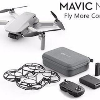 DJI Mavic Mini Fly More Combo 新品(トイラジコン)
