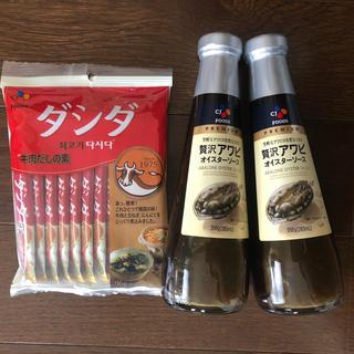 コストコ(コストコ)の贅沢アワビ オイスターソース (2本)、ダシダ (12本入1袋)(調味料)