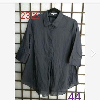 ニジュウサンク(23区)の23区 シャツ 44(シャツ/ブラウス(半袖/袖なし))