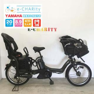 ヤマハ(ヤマハ)のKQ039☆電動自転車☆YAMAHA パスキスミニ☆20インチ☆大容量バッテリー(自転車本体)