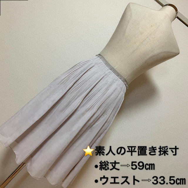 SunaUna(スーナウーナ)のSunauna スカート✨ レディースのスカート(ひざ丈スカート)の商品写真