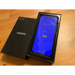 アクオス(AQUOS)の【SIMフリー】AQUOS zero2 256GB Astro Black(スマートフォン本体)