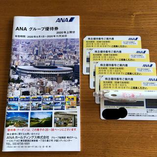 ANA(全日本空輸) - ANA株主優待券4枚+グループ優待券1冊