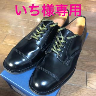 サンダース(SANDERS)のSanders Military Derby Shoe(ドレス/ビジネス)