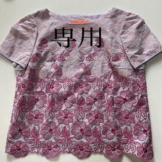 スーナウーナ(SunaUna)のスーナウーナ トップス 新品(シャツ/ブラウス(半袖/袖なし))