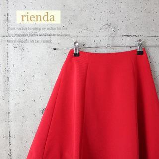 大特価rienda サーキュラーフレアジャストウエストSK/ RED F