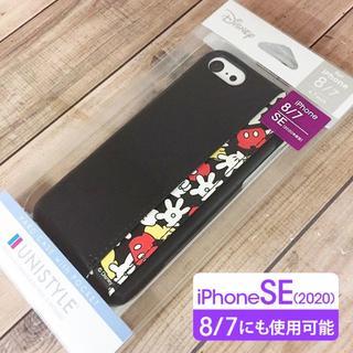 ミッキーマウス(ミッキーマウス)のディズニー ミッキー iPhoneSE2/8/7 スマホケース(iPhoneケース)