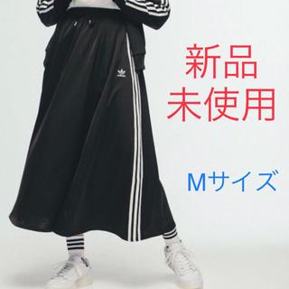 アディダス(adidas)の【新品未使用】adidas ロングスカート ブラック  Mサイズ (ロングスカート)