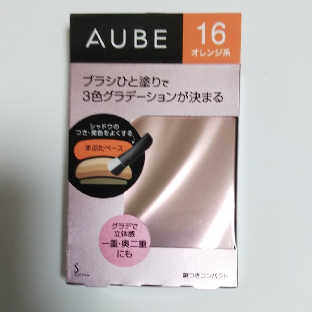 AUBE couture(オーブクチュール)のオーブクチュールブラシひとシャドウN コスメ/美容のベースメイク/化粧品(アイシャドウ)の商品写真