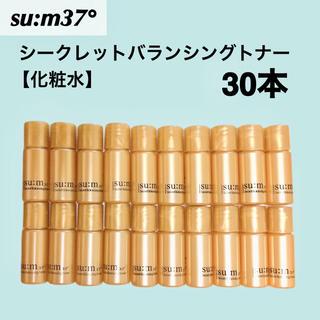 スム(su:m37°)の30本 スム シークレット バランシング トナー 化粧水 スム37  (化粧水/ローション)