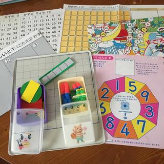 コウブンシャ(光文社)の算数セット おはじき、おはじき板、マグネットの形カード他(知育玩具)