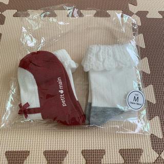 プティマイン(petit main)のプティマイン   靴下 16〜18センチ(靴下/タイツ)