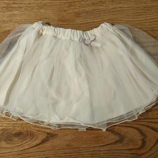 プティマイン(petit main)のpetitmain チュールスカート(スカート)